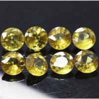 g1-203-48 yellow sapphire พลอยบุษราคัม